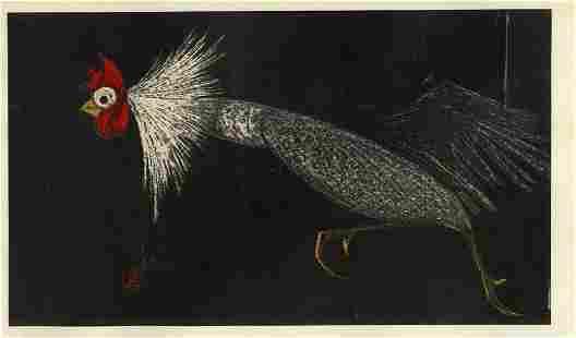 Japanese Woodblock Print Kaoru, Kawano 1916-1965 Sosaku