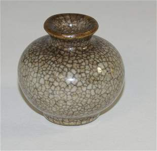 Chinese Small Vase (h. 6 cm), probably Qing 18th c.