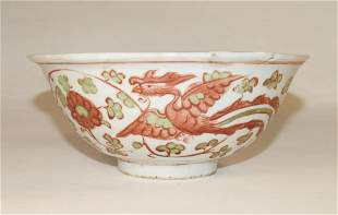 Chinese Bowl with Phoenix (D. 18,3 cm), Ming Swatow