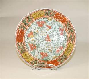 Chinese Sancai Dish with mark (D. 21,7 cm), Qing