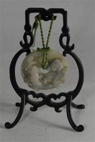 Chinese Jade Ornament (D. 6 cm)