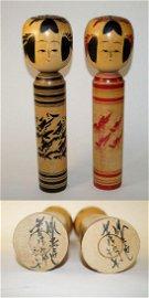 Japanese  Dento Kokeshi doll pair, Yamagata style