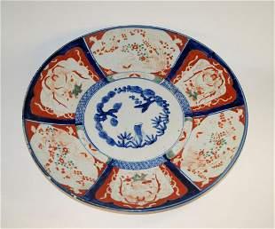 Japanese Imari plate (D. 4,7, 5), Japan 19th c.