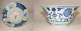 Japanese Blue and white bowls with marks