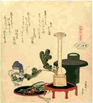 Japanese Woodblock Prints Hokusai, Katsushika