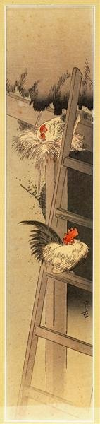 2: Old Japanese Woodblock Print Chicken Farm