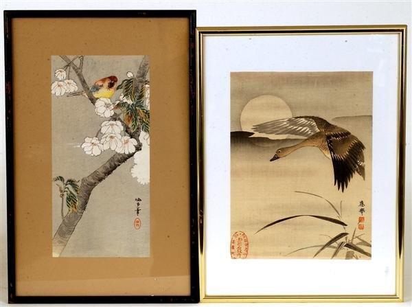 5: Old Japanese Woodblock Print, Bird