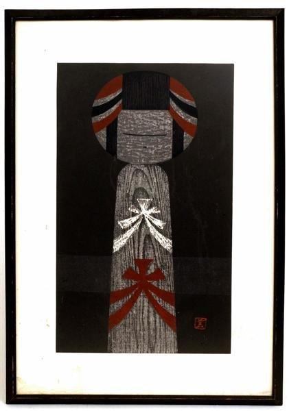 10: Old Japanese Woodblock Print Kawano Kaoru