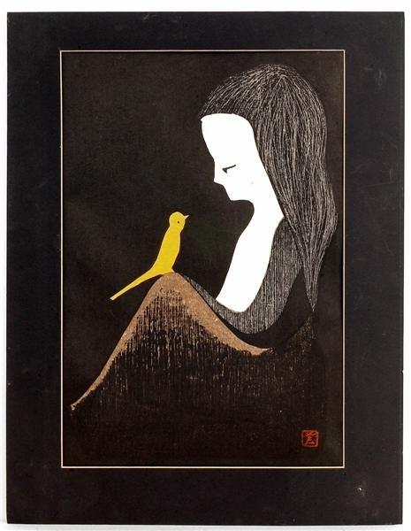 15: Old Japanese Woodblock Print Kawano Kaoru