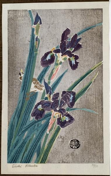 21: Old Japanese Woodblock Print Kotozuka, Iris