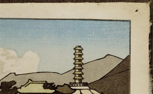 30: Old Japanese Woodblock Print Pieter Irwin Brown - 6