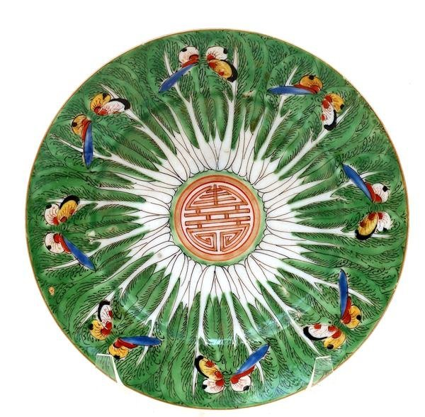 2002: Chinese Export Rose Medallion Cabage Plate