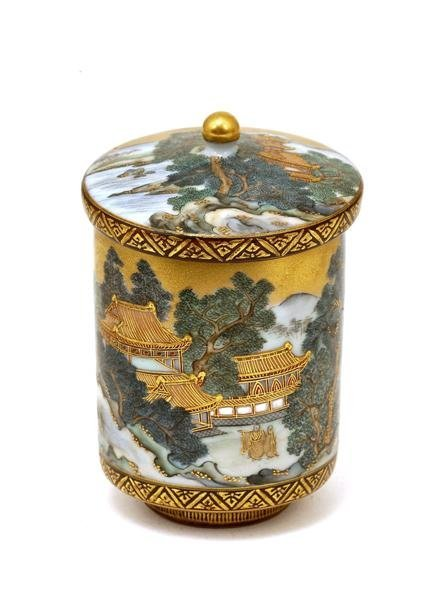 2018: Old Japanese Kutani Cup Temple Scene Chirography