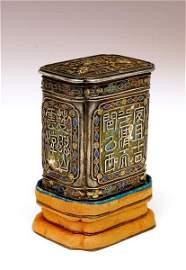 495: 19C Chinese Gilt Silver Enamel Opium Box Chirograp