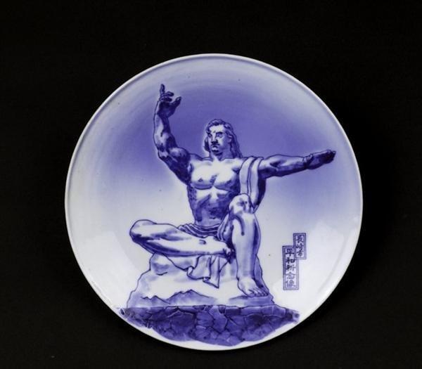 1745: Japanese Studio Blue & White Imari Plate Man