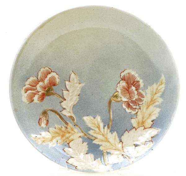 1751: Japanese Imari Relief Moriage Flower Charger