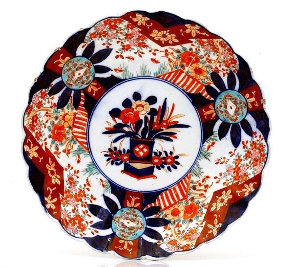 1752: Meiji Japanese Imari Plate Charger w Flower
