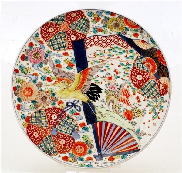 1753: Old Japanese Imari Charger w Bird Crane Fan
