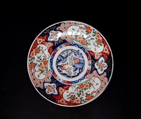 1756: Old Japanese Imari Charger Garden Scene