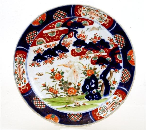 1759: Large Old Japanese Imari Charger w Flower Sg