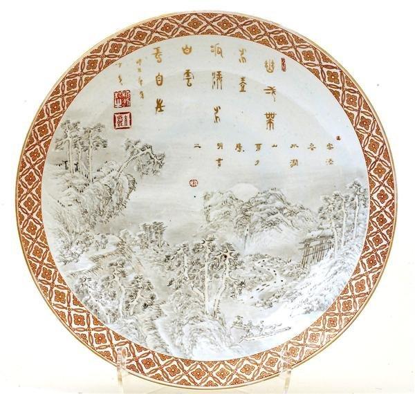 1765: 19C Japanese Imari Charger Chirography