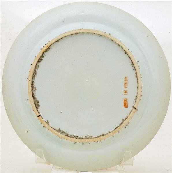 2502: Chinese Export Rose Medallion Cabbage Plate - 4