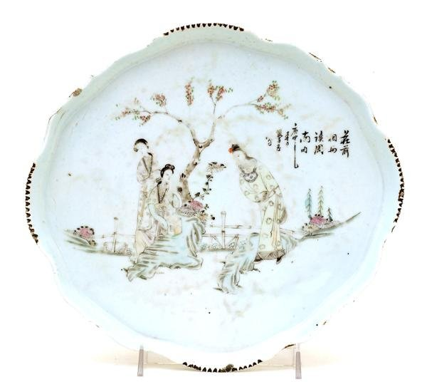 2510: Old Chinese Famille Rose Figurine Tea Plate