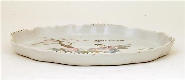 2513: Old Chinese Famille Rose Figurine Tea Plate - 6