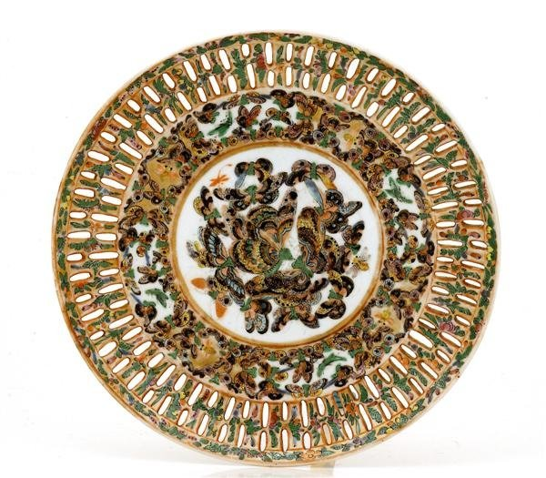 2516: 19C Chinese Export Rose Medallion Plate