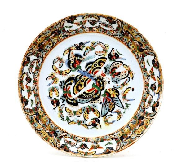 2517: 19C Chinese Export Rose Medallion Plate