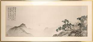 20TH C. FRAMED PRINT COPY OF CHINESE TANG YIN PAINTING