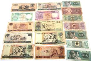 CHINESE CURRENCY NOTES - LOT OF 17