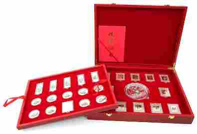 SHANGHAI MINT LUNAR NEW YEAR .999 SILVER & GOLD PROOF