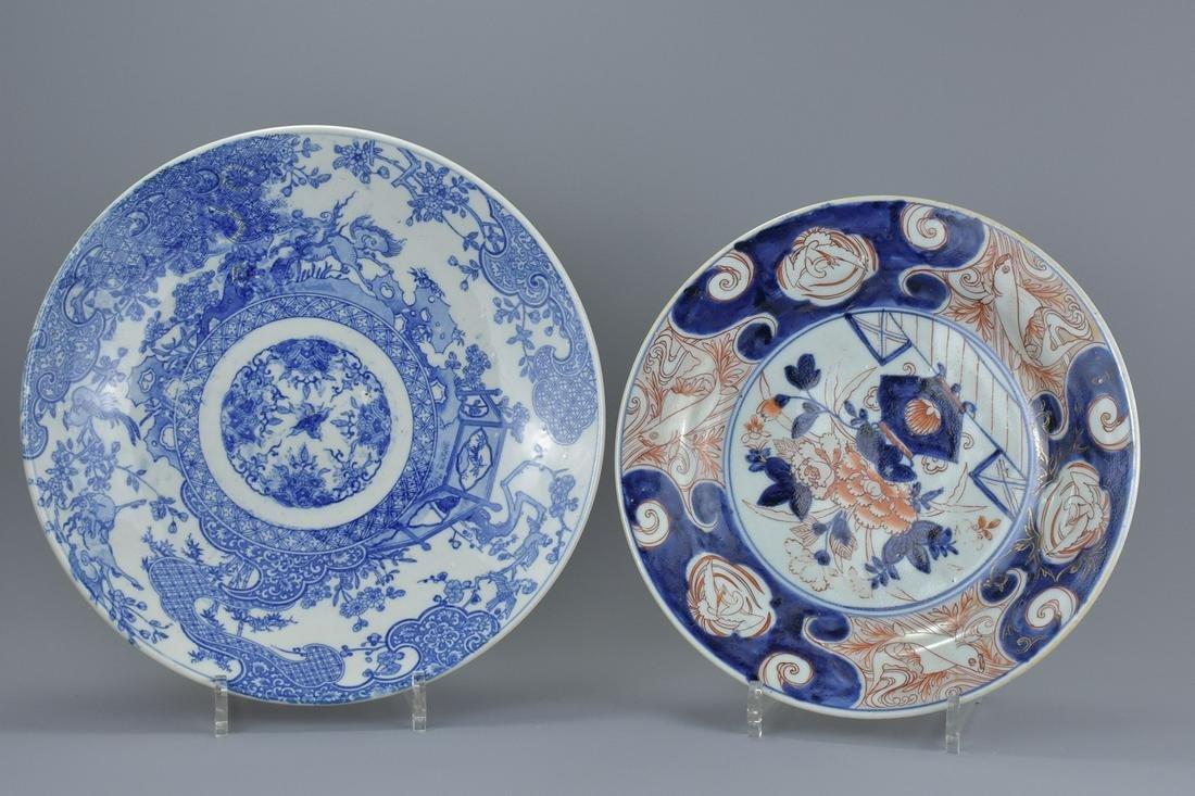 18th century Japanese Imari Dish, 28cms diameter