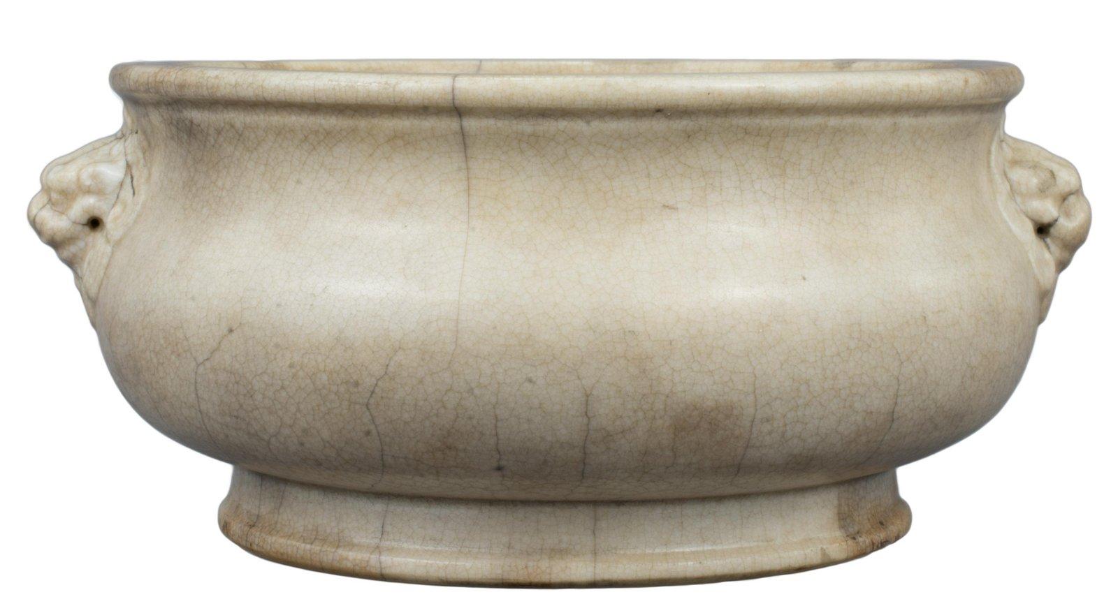A Chinese 17th Century Dehua / Blanc de Chine Porcelain