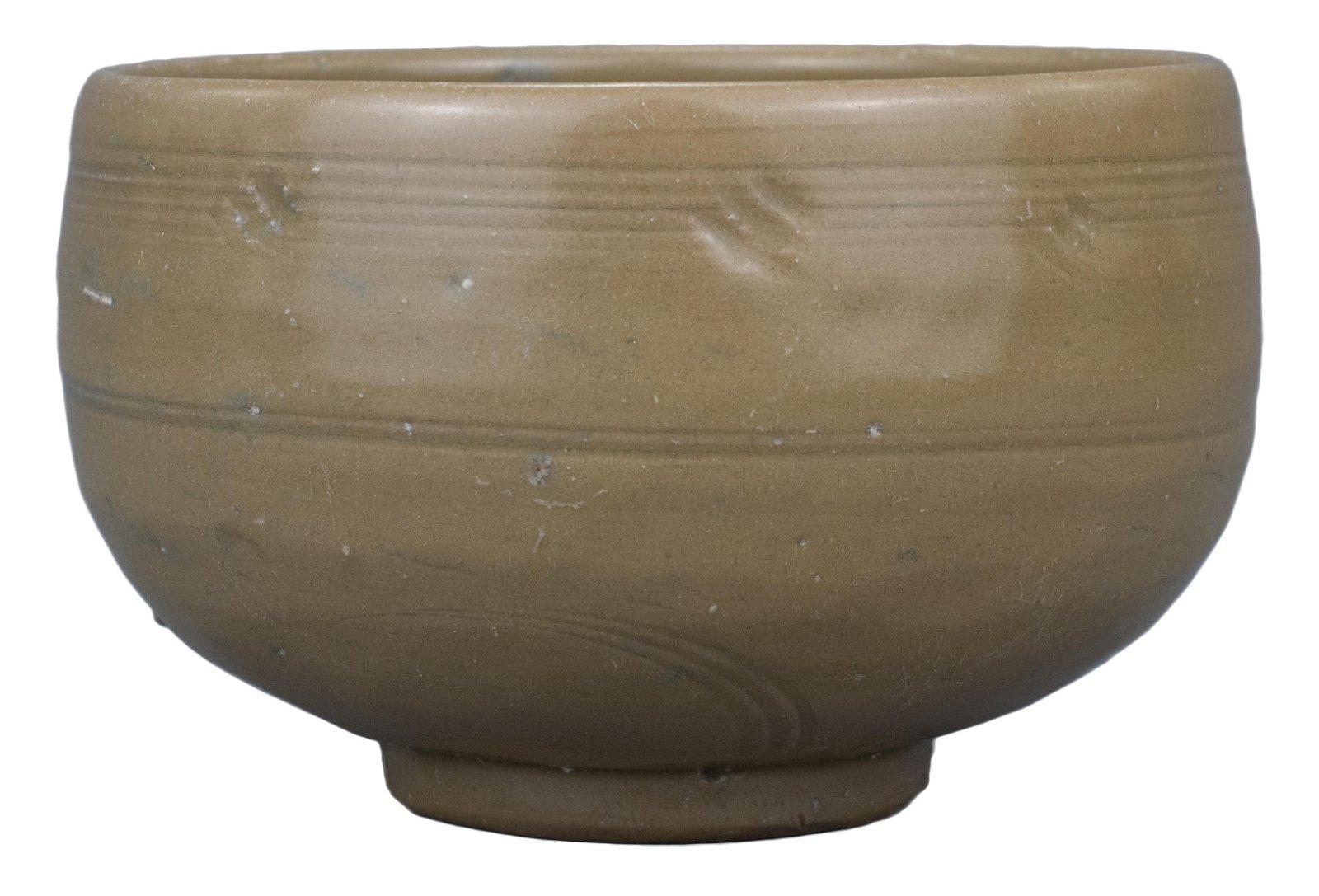 "A Chinese Longquan ""Golden†Celadon Porcelain Alms"