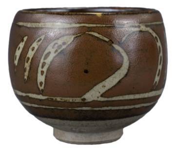 A Studio Pottery Jar, St. Ives, Bernard Leach with Gold