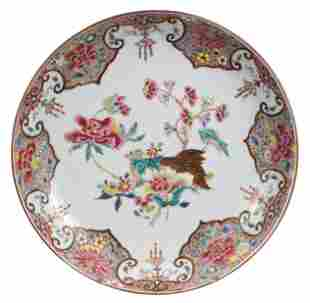 CHINESE FAMILLE ROSE PORCELAIN DISH, 18th CENTURY