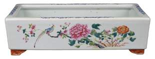 CHINESE FAMILLE ROSE PORCELAIN NARCISSUS BOWL, XIANFENG