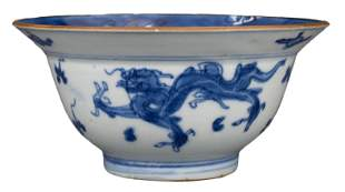 CHINESE BLUE AND WHITE PORCELAIN DRAGON & PHOENIX BOWL