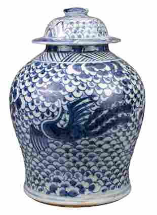 CHINESE BLUE AND WHITE PORCELAIN PHOENIX JAR AND COVER,