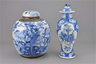 Chinese blue and white porcelain ginger jar together