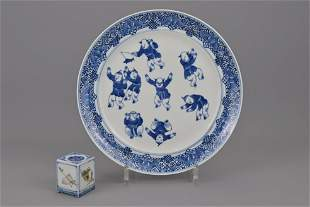 A19th century chinese blue and white plate. together