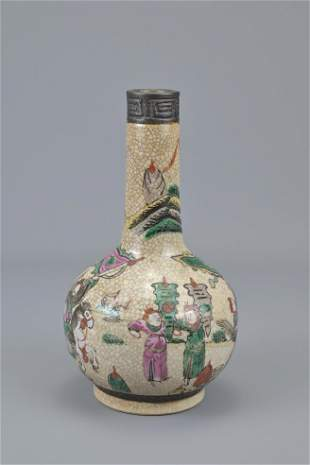 A chinese 19th century porcelain bottle. together with