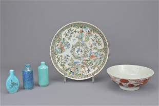 A 19th century chinese porcelain plate and bowl.