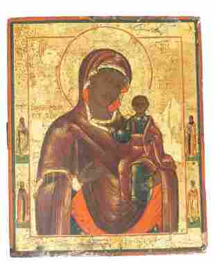 20th C. Russian Icon, Mother and Child