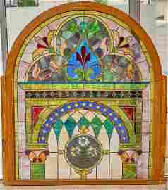 Fantastic Arched Glass Panel, English Motif