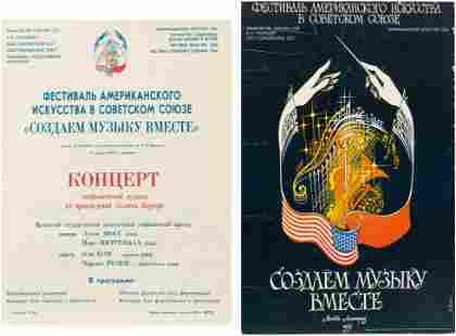 Lot of 2 Soviet Union Festival, Poster