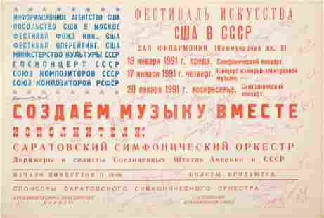 Soviet Union and American Flag Poster