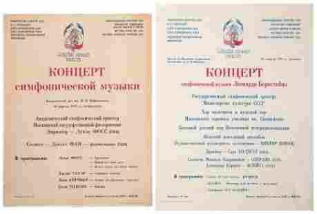 Soviet Union and American Opera Posters (2)